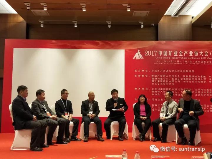 阳光创译吕国博士组织的高端对话环节