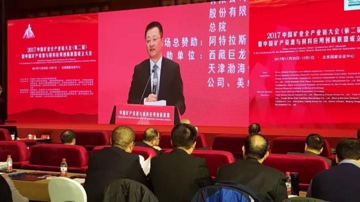 中铝公司党组书记、董事长葛红林