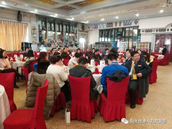 2018年第四届敦煌人在北京发展论坛