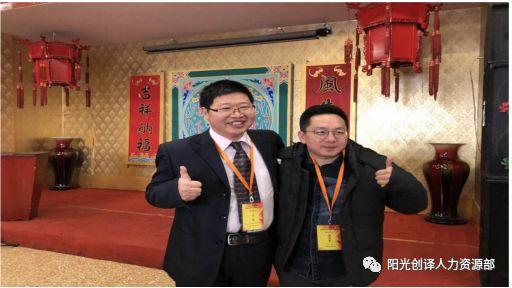 阳光创译董事长吕国博士与汀舍文旅发展有限公司总经理谢昌军合影