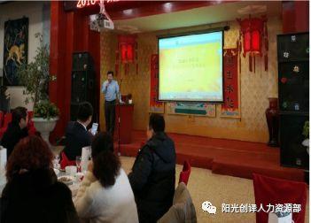 中国地质调查局尹成明在敦煌人在北京论坛上做分享