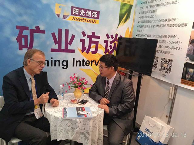 阳光创译吕国博士在中国国际大会期间采访瑞典原材料集团