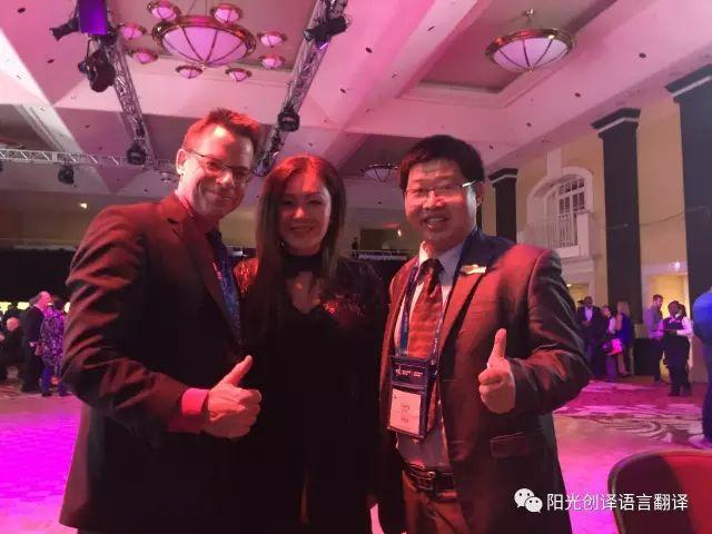 2017年85届PDAC会议现场,阳光创译吕国博士与PDAC第36任总裁Glenn Mullan及夫人合影