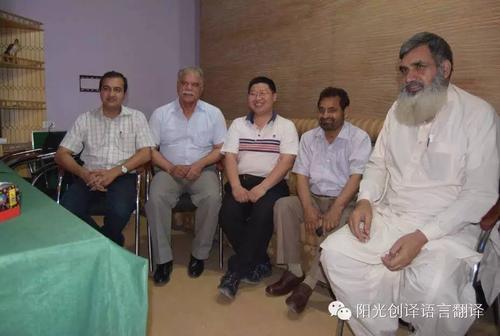 吕国博士与巴基斯坦专家